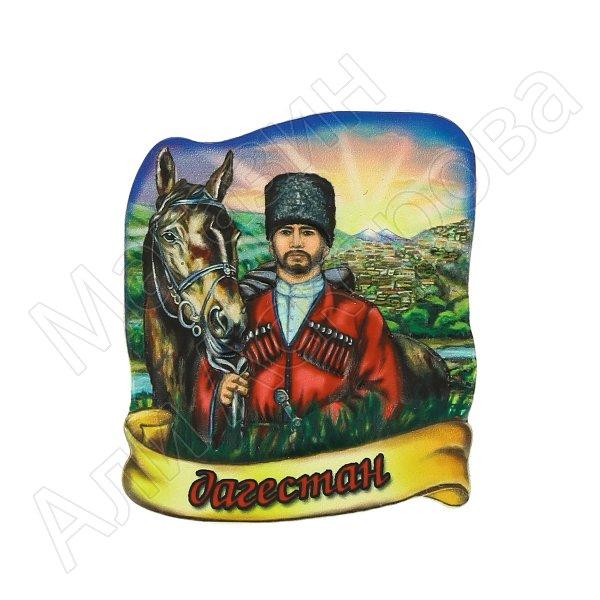 """Магнитик керамический полистоун """"Джигит Дагестана"""""""