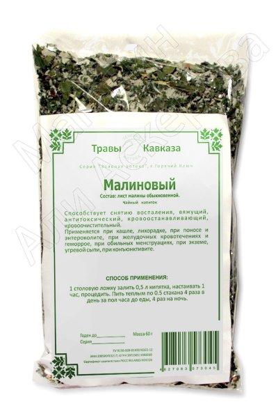 """Лечебная трава """"Малиновый"""" (лист)"""