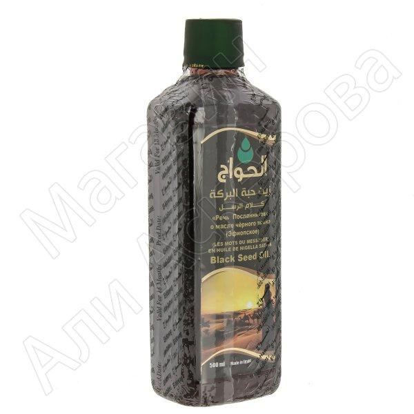 """Натуральное масло черного тмина """"Речь Посланников"""" Эфиопское 500 мл"""