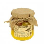 Натуральный мёд горный с орехами арт.9863
