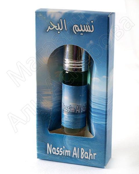 """Сирийские масляные духи-миски """"Nassim Al Bahr"""" коллекции """"Zahra"""""""