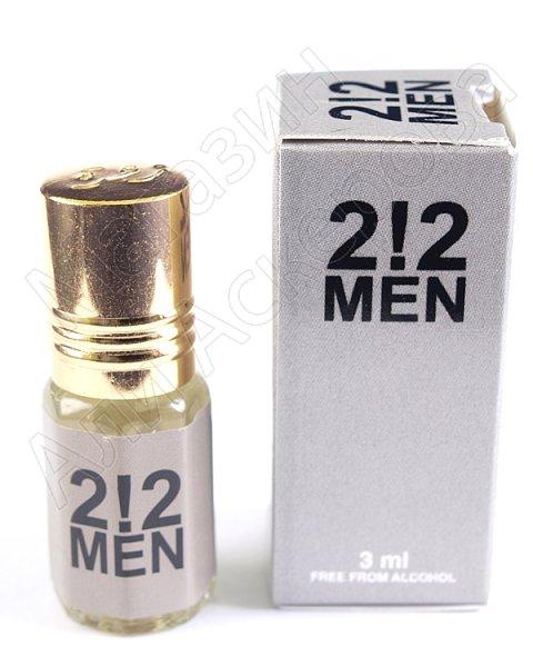 """Сирийские масляные духи-миски """"212 Men"""""""