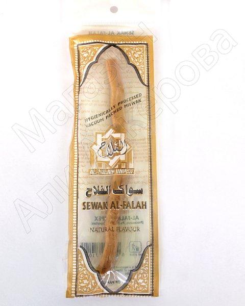 """Натуральный мисвак (сивак) """"Аль-Фалах"""" без красителей и консервантов"""