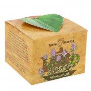 Натуральный черный чай с чабрецом арт.9980