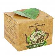 Натуральный зеленый чай с жасмином арт.9982