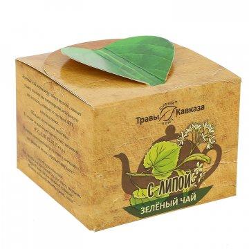 Натуральный зеленый чай с липой