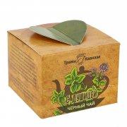 Натуральный черный чай с душицей арт.9987