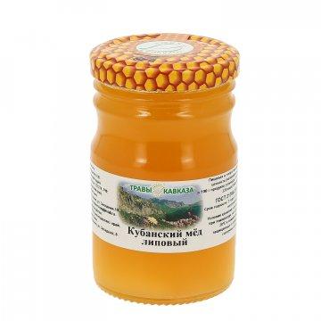 Натуральный мёд липовый