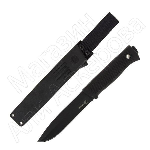Нож Филин Кизляр (сталь AUS-8 black, рукоять эластрон)