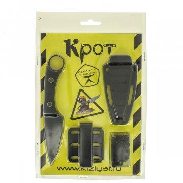 Кизлярский разделочный нож Крот (сталь AUS-8 black, рукоять полимер)