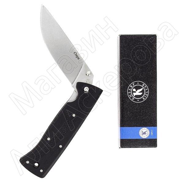 Складной нож Стерх Кизляр (сталь AUS-8, рукоять эластрон)