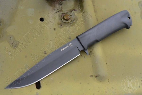 Нож Коршун-3 Кизляр (сталь AUS-8, рукоять эластрон)