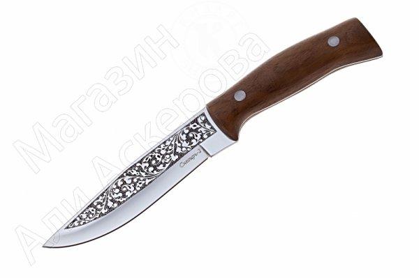 Кизлярский нож туристический Снегирь-2 (сталь AUS-8, рукоять орех)