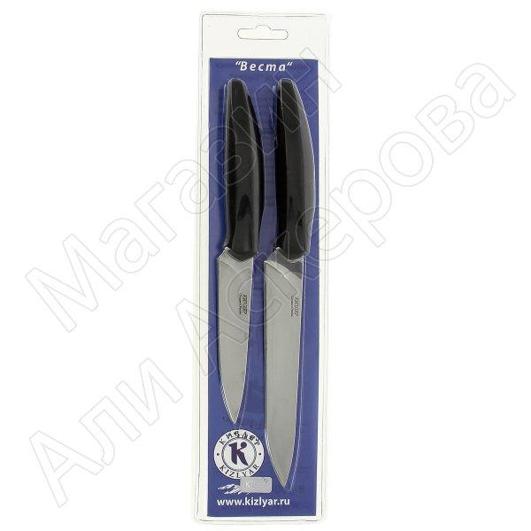 Набор кухонных ножей Веста Кизляр (сталь AUS-8, рукоять эластрон)