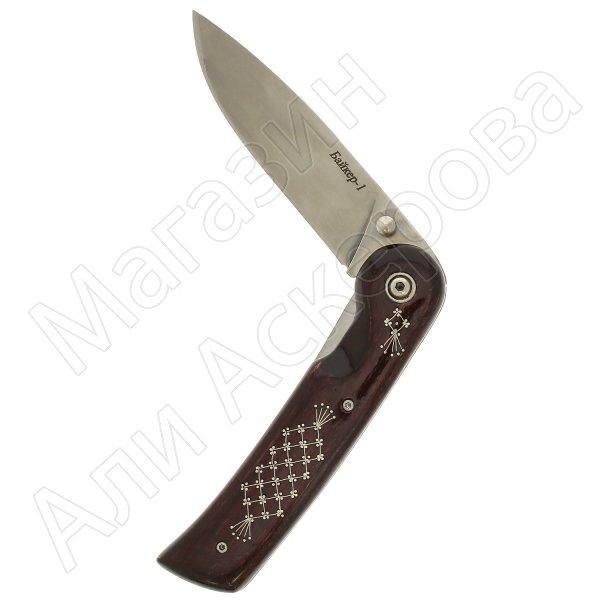 Складной нож Байкер-1 Унцукуль (сталь AUS-8, рукоять орех)