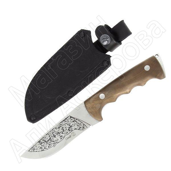 Кизлярский нож разделочный Скиф (сталь AUS-8, рукоять орех)