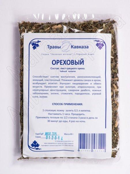"""Лечебная трава """"Ореховый"""" (лист грецкого ореха)"""