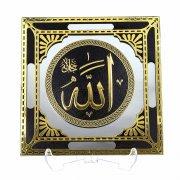 Мусульманское сувенирное панно арт.5434