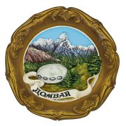 "Подарочное панно ""Домбай"" арт.9660"