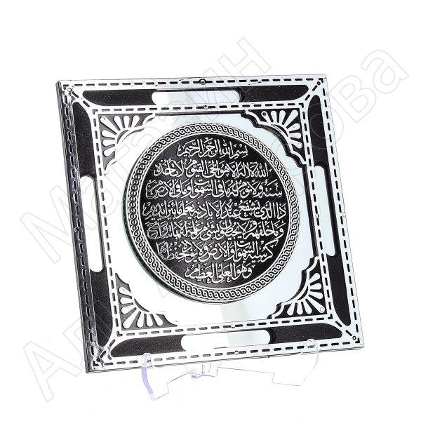 Мусульманское сувенирное панно