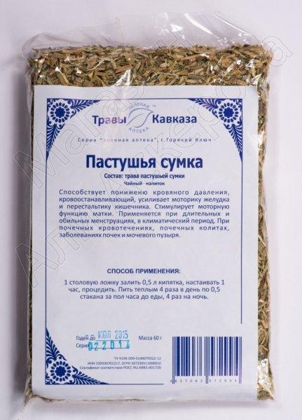 """Лечебная трава """"Пастушья сумка"""" (трава)"""