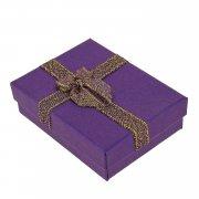 Подарочная коробочка (7х9х2,2) арт.10064