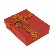 Подарочная коробочка (7х9х2,2) арт.10065