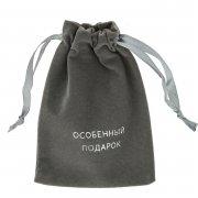 Подарочный мешочек (9х12 см) арт.10045