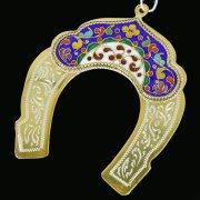 Кубачинская серебряная подкова с эмалью ручной работы малая арт.3575