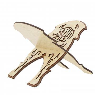 Деревянная подставка под Коран