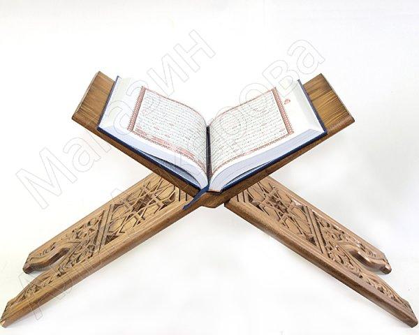 Деревянная раскладная подставка под Коран ручной работы с узорами большая (резная)