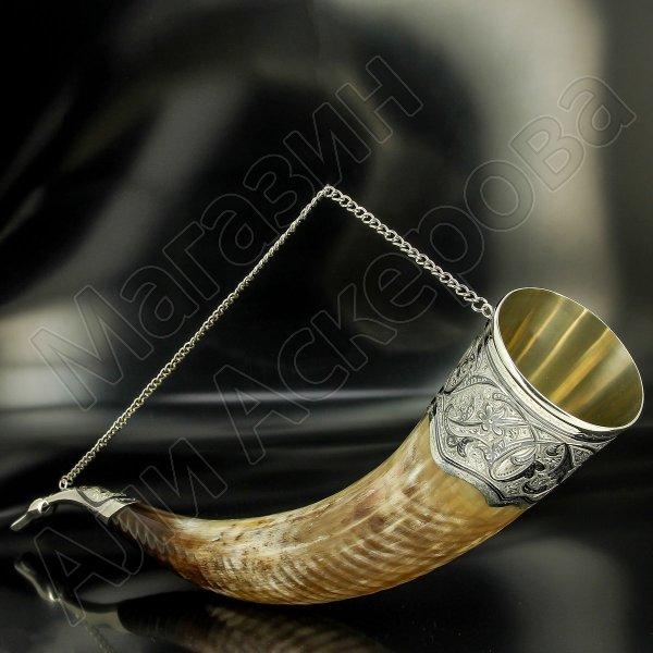 Элитный серебряный рог бычий Кубачи с пиалой