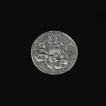 Серебряная кубачинская монета