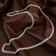 Серебряная цепь Бисмарк 65 см (ширина 0,5 см)