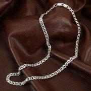 Серебряная цепь Бисмарк 50 см (ширина 0,5 см) арт.12368
