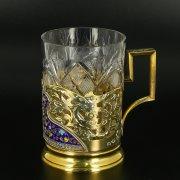 Серебряный подстаканник Кубачи с эмалью (стакан и коробка - в подарок) арт.6605