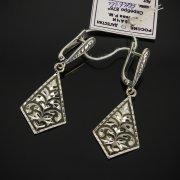 Кубачинские серебряные серьги ручной работы с чернением арт.7468