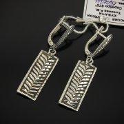 Кубачинские серебряные серьги ручной работы с чернением арт.7474
