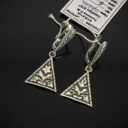 Кубачинские серебряные серьги ручной работы с чернением арт.7475
