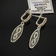 Кубачинские серебряные серьги ручной работы с чернением арт.7480
