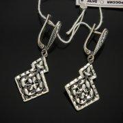 Кубачинские серебряные серьги ручной работы с гравировкой арт.7494