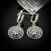Кубачинские серебряные серьги ручной работы с чернением арт.5537
