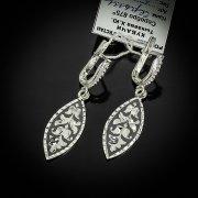 Кубачинские серебряные серьги ручной работы с чернением арт.5553