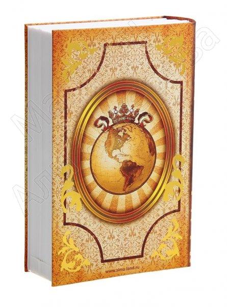 """Подарочная сейф-книга """"1001 способ как быть на вершине мира"""" с ключом"""