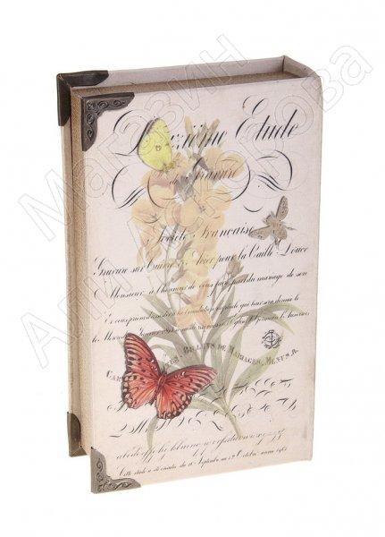 """Подарочная сейф-книга """"Вдохновение красотой"""""""