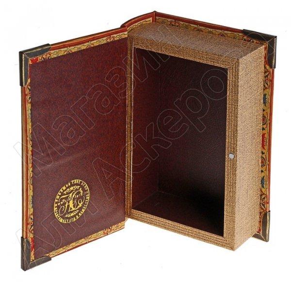 """Подарочная шкатулка-книга деревянная """"Тайны замка"""""""