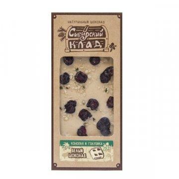 """Натуральный шоколад белый """"Сибирский клад"""" (конопля и голубика)"""