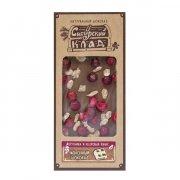 """Натуральный шоколад молочный """"Сибирский клад"""" (брусника и кедровый жмых) арт.10202"""