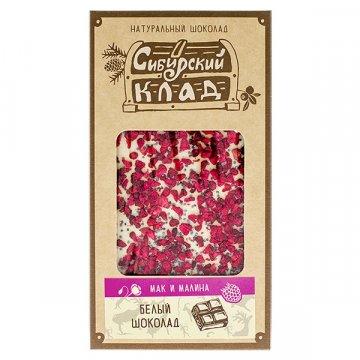"""Натуральный шоколад белый """"Сибирский клад"""" (мак и малина)"""