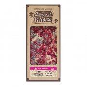 """Натуральный шоколад белый """"Сибирский клад"""" (мак и малина) арт.10205"""